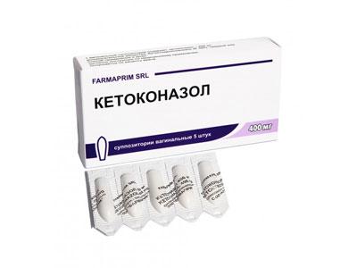 свечи Кетоконазол
