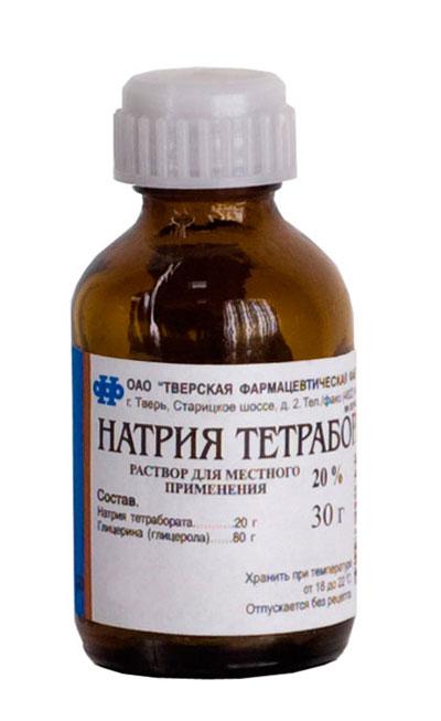 Натрия тетраборат в глицерине