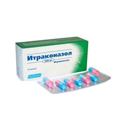 Итраконазол в капсулах