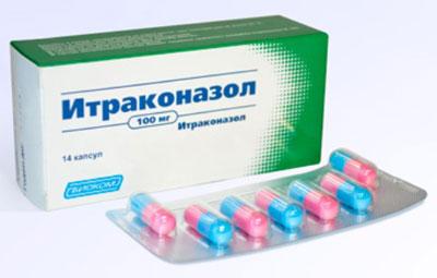 препарат Итраконазол