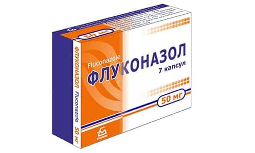 Флуконазол назначается для лечения и профилактики кандидозов различной локализации, микозов, криптококкоза
