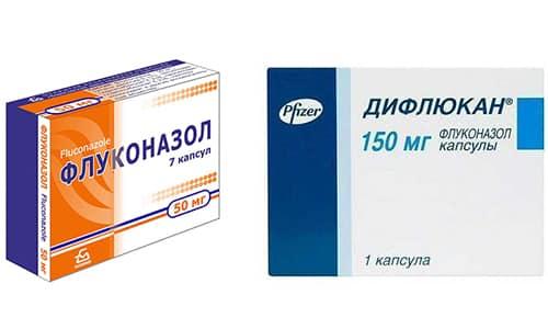 Чтобы повысить эффективность противогрибковой терапии часто назначают Дифлюкан или Флуконазол