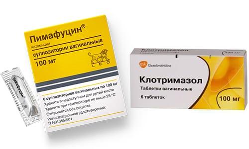 При поражениях мягких тканей, вызванных грибами рода Кандида, назначаются Клотримазол или Пимафуцин