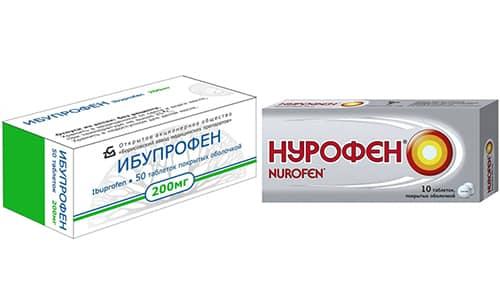 Для избавления от болевого синдрома различного происхождения, а также для лечения воспалительных заболеваний назначают Ибупрофен или Нурофен