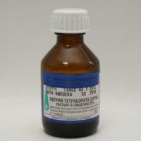 Лекарственный препарат бура в глицерине и его применение