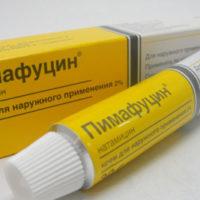 Для чего применяется крем Пимафуцин?