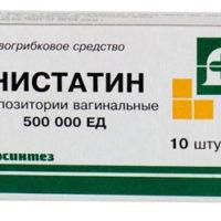Как и в каких случаях использовать свечи Нистатин?